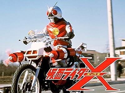 特撮「仮面ライダーX」昭和49年(1974年)の動画を見る : 昭和の ...