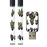 スマコレ プルームテック ploom tech バッテリー スティック 専用スキンシール USB充電器 カバー ケース 保護 フィルム タバコ コーヒー 植物 豆 013353