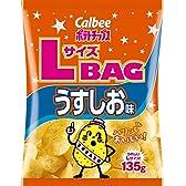 カルビー ポテトチップス LサイズBAG うすしお味 135g × 12袋