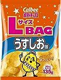 カルビー ポテトチップス うすしお味 LサイズBAG 135g×12袋