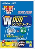 JVC KENWOOD Cleaning club ビクター クリーニングクラブ 12cmDVD用乾式+乾式Wレンズクリーナー CL-DVDWDAの画像