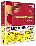 Movie Gate DVDオーサリングパック