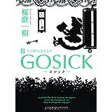 GOSICK II ゴシック・ その罪は名もなき (角川文庫)