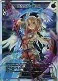 【シングルカード】WX12)クトゥル・コール/黒/LR WX12-005