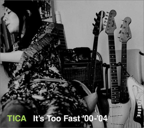 It's Too Fast'00-'04の詳細を見る