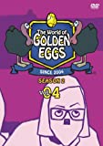 ゴールデンエッグス / The World of GOLDEN EGGS シーズン2 Vol.4 [DVD] 画像
