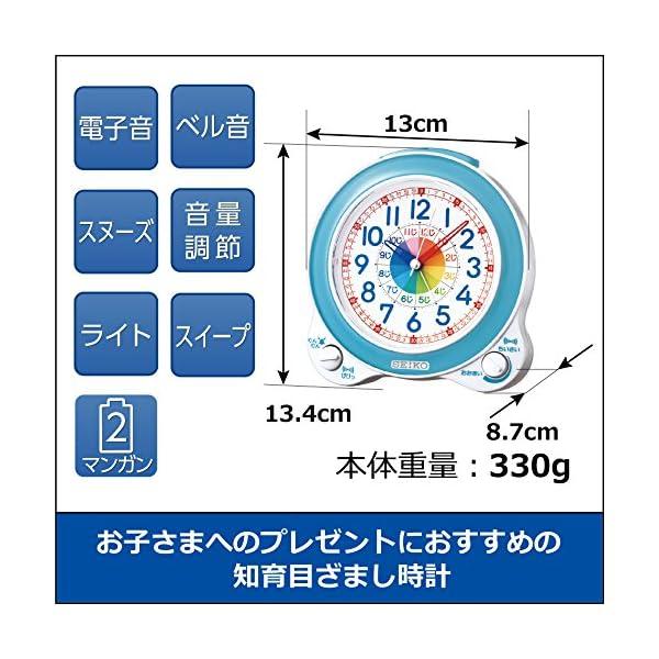 SEIKO CLOCK(セイコークロック) 知...の紹介画像8