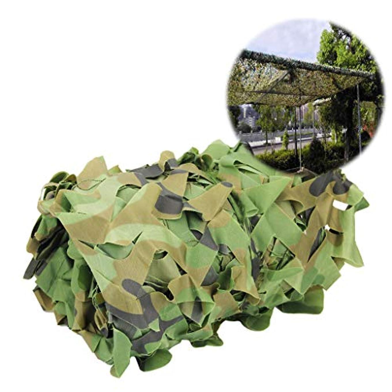 ショット物理的に明示的に迷彩柄カ森林迷彩ネット ハンティングカモネッティングオックスフォード生地  UV耐性シェード陸軍メッシュネット  キャンプ軍事狩猟射撃のための日焼け止めネットカモフラージュネット
