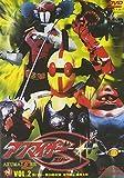 アクマイザー3 VOL.2[DVD]