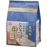 【精米】生鮮米 無洗米 北海道産ななつぼし 1.8kg  平成30年産