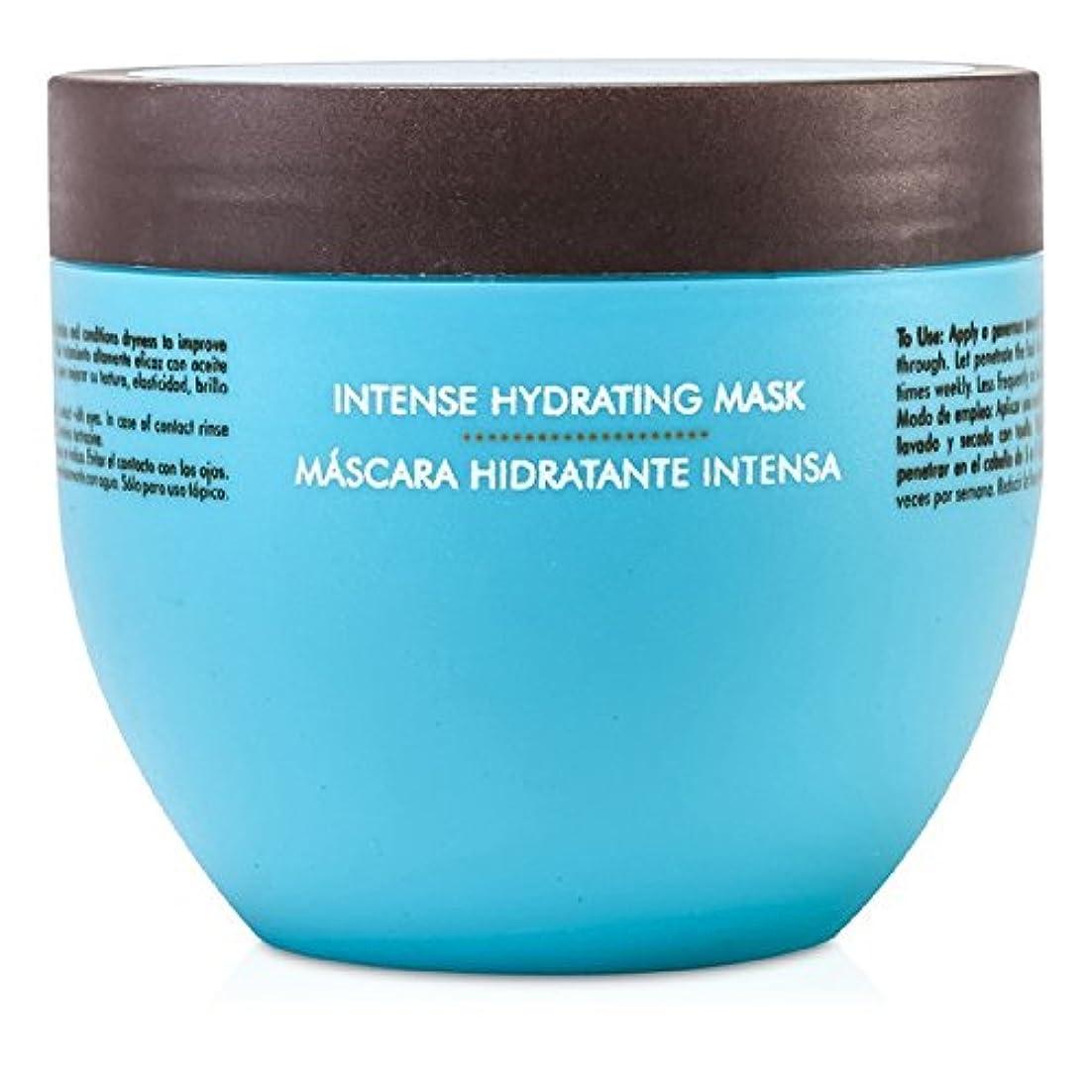 を必要としていますスタック貝殻モロッカンオイル インテンスハイドレーティングマスク 500ml