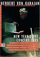 New Year's Eve Concert 1985 [DVD] [Import]