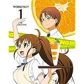 【Amazon.co.jp限定】WORKING!!! 1 (全巻購入特典:「足立慎吾描き下ろし全巻収納BOX」「描き下ろしB2タペストリー(ことり&まひる)」引換シリアルコード付)(完全生産限定版) [Blu-ray]