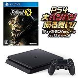 PlayStation 4 500GB お好きなダウンロードソフト2本セット(配信) +Fallout 76  CUH-7200BB01【CEROレーティング: Z】