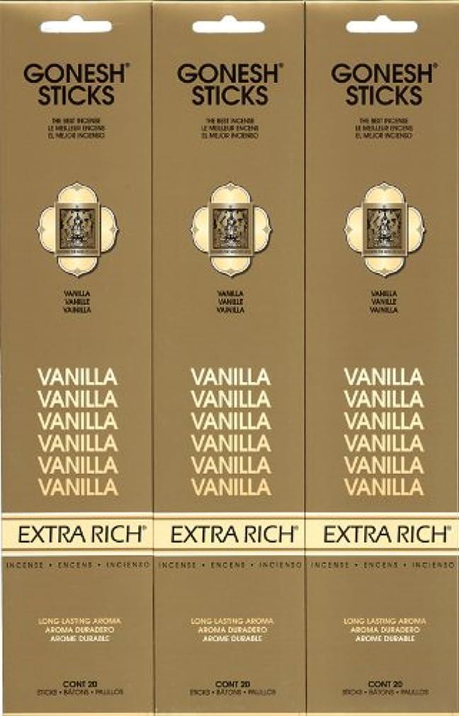 守るおかしい費用GONESH  VANILLA バニラ  20本入り X 3パック (60本)