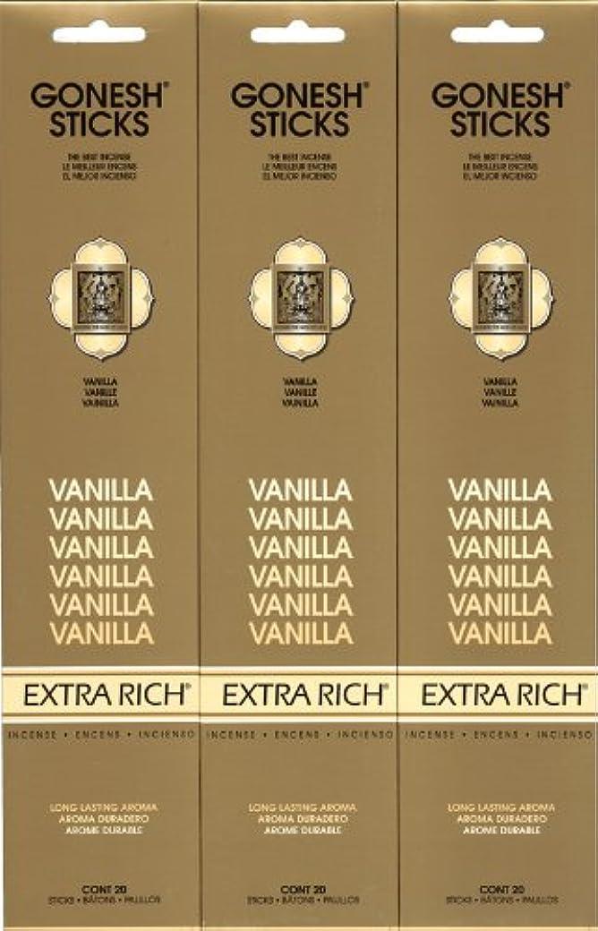 間違いなく非難するシャベルGONESH  VANILLA バニラ  20本入り X 3パック (60本)