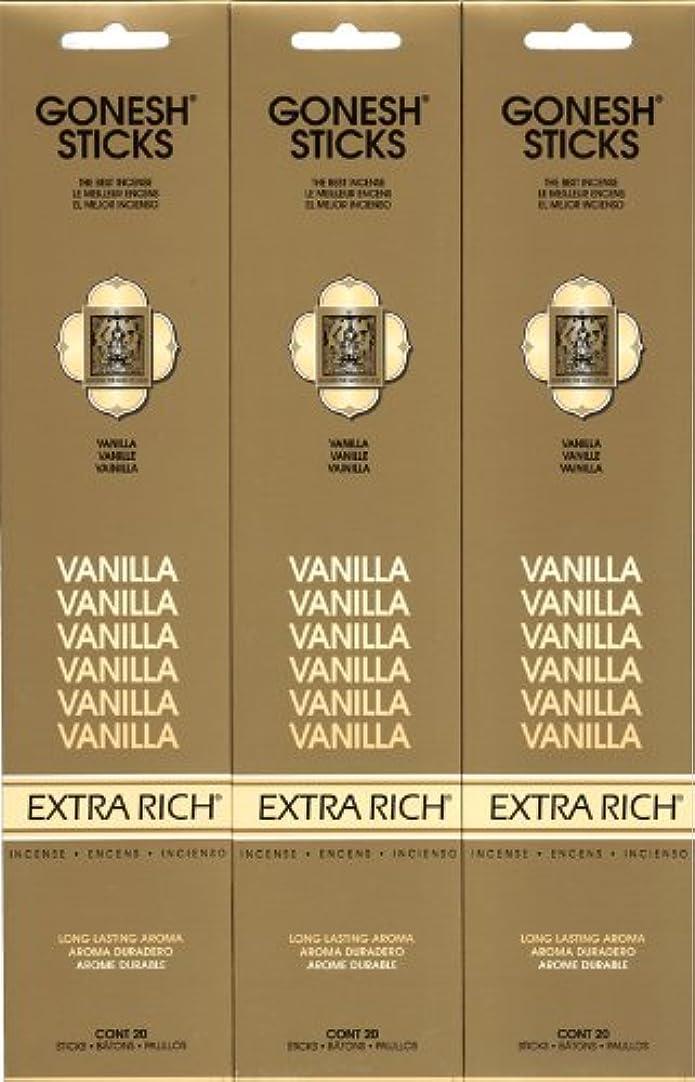 改修するによると無知GONESH  VANILLA バニラ  20本入り X 3パック (60本)