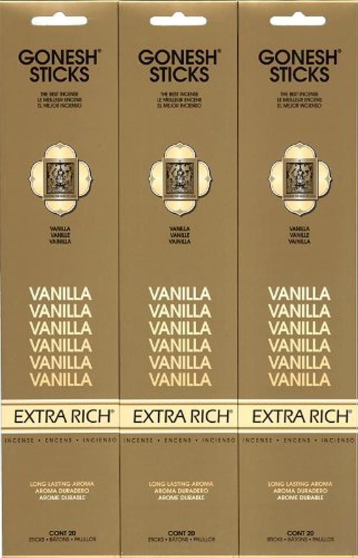 エントリ権利を与える効率的にGONESH  VANILLA バニラ  20本入り X 3パック (60本)