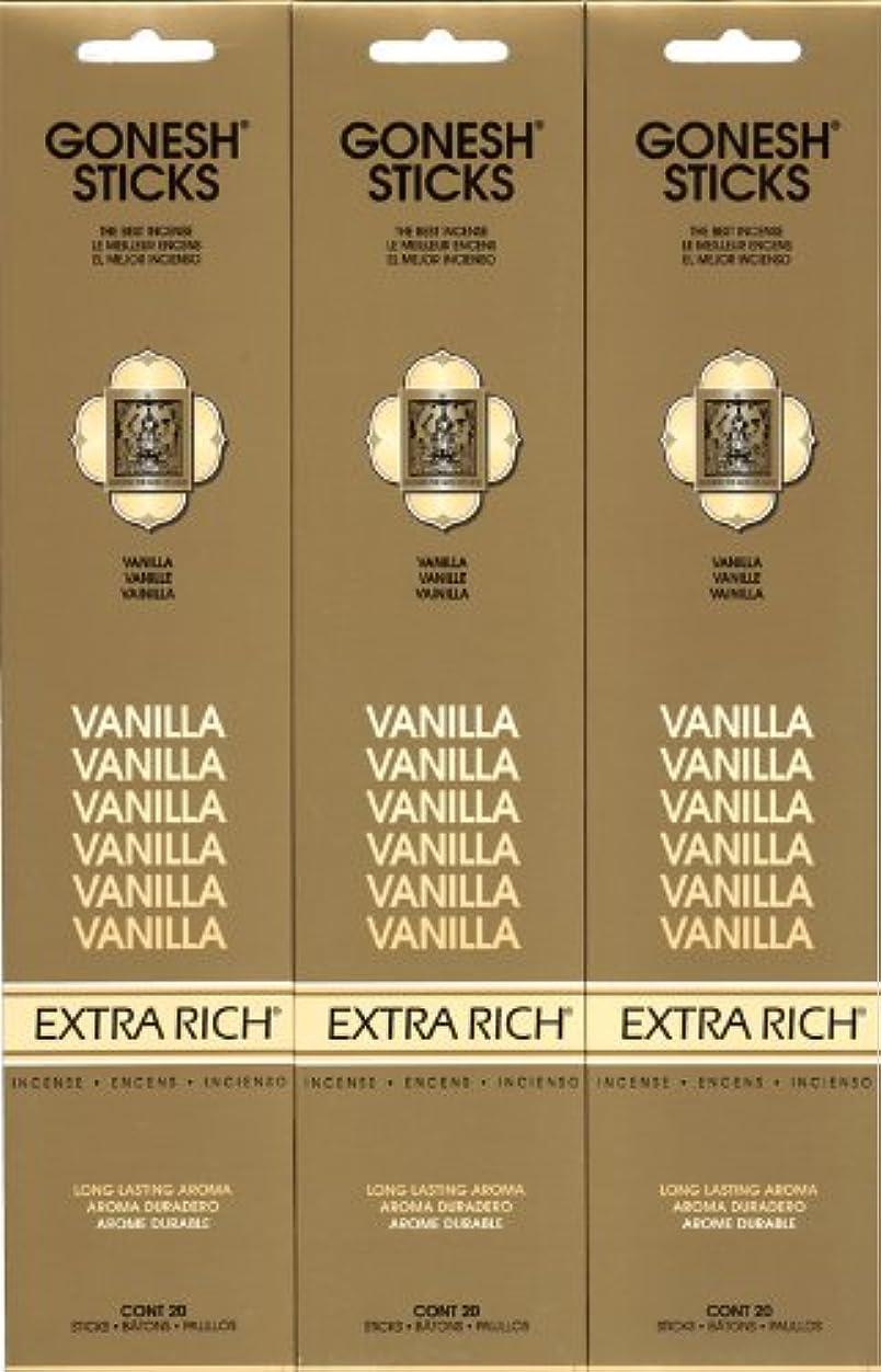 辞書加速度スナップGONESH  VANILLA バニラ  20本入り X 3パック (60本)