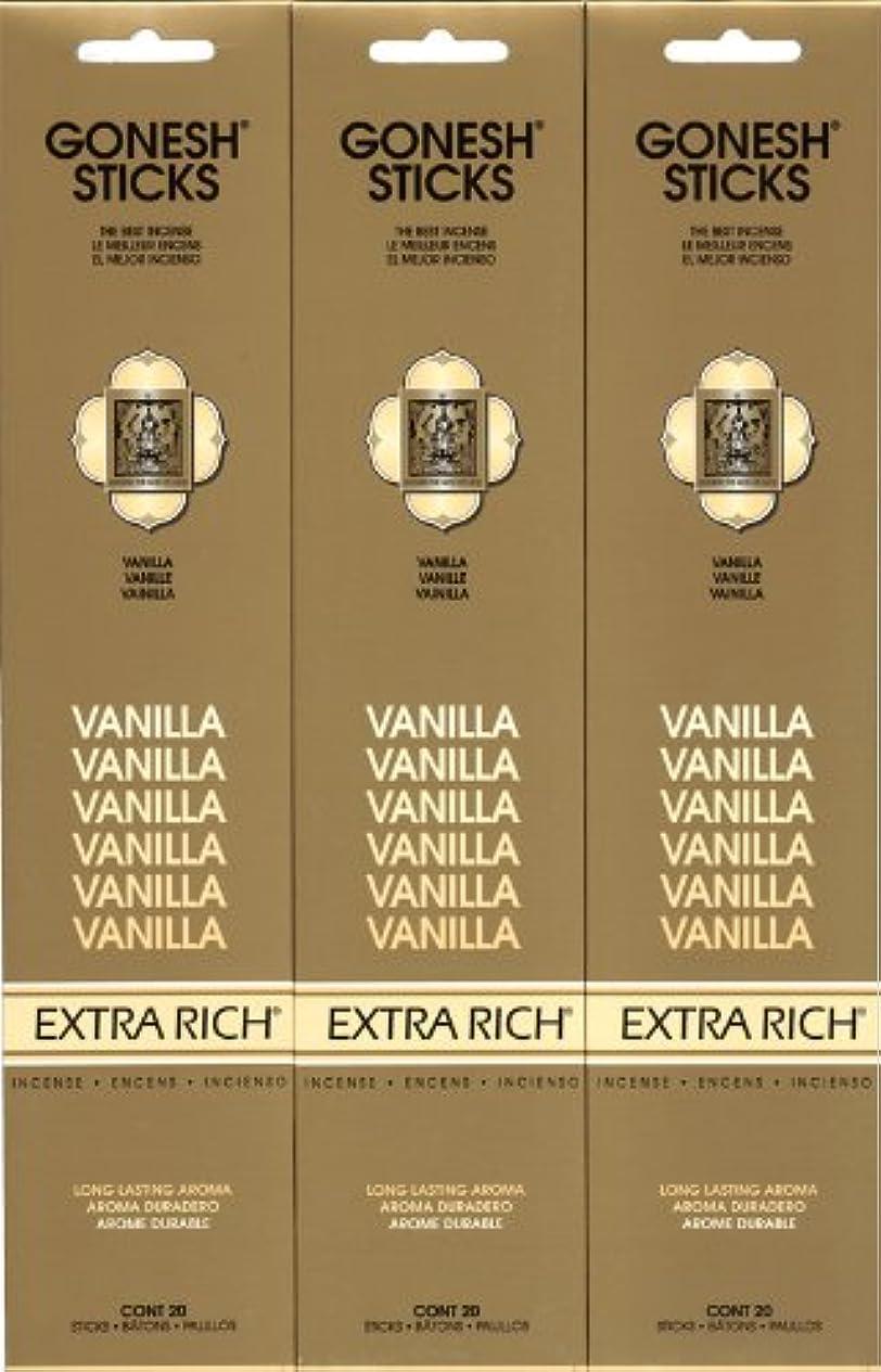 報酬グラム業界GONESH  VANILLA バニラ  20本入り X 3パック (60本)