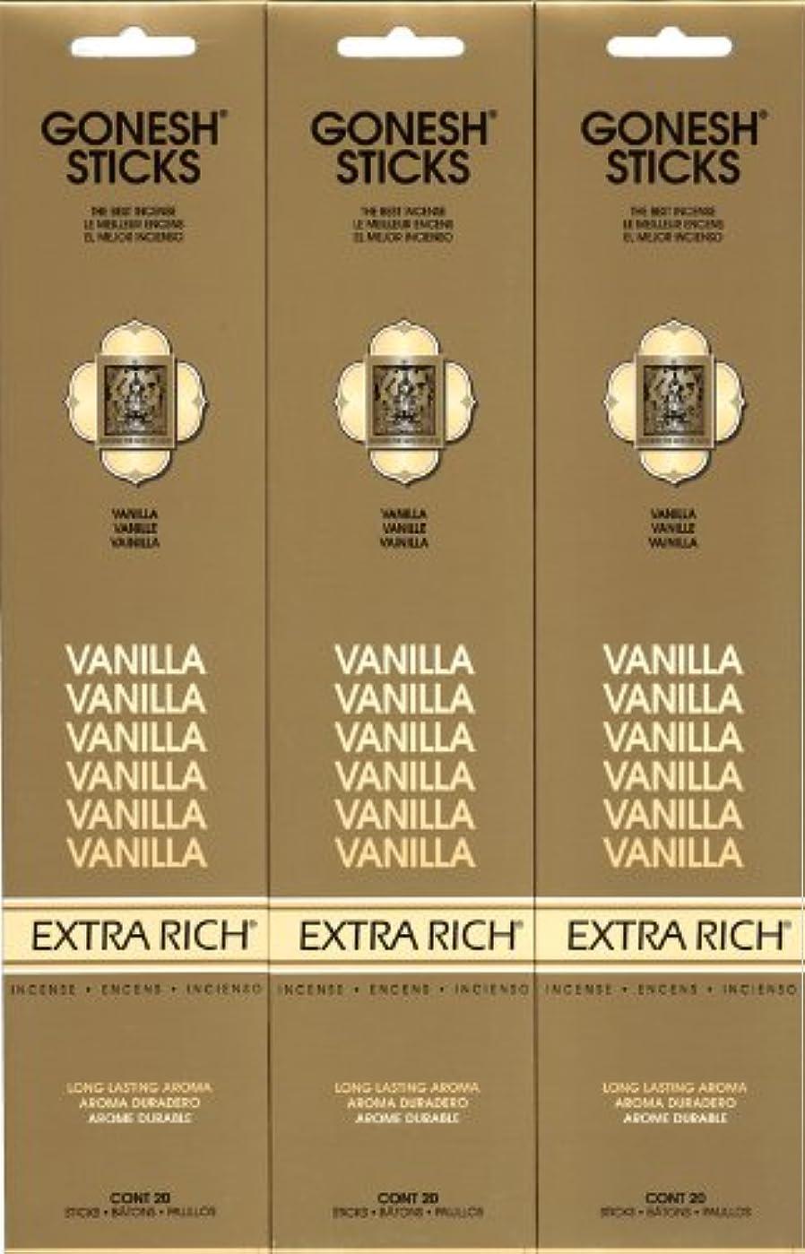 かろうじてふさわしいタンパク質GONESH  VANILLA バニラ  20本入り X 3パック (60本)