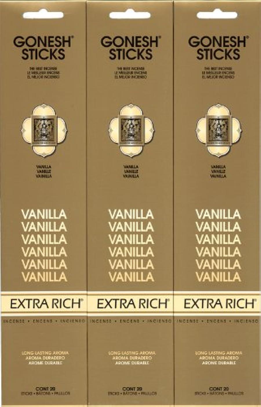 シェルター誕生赤面GONESH  VANILLA バニラ  20本入り X 3パック (60本)