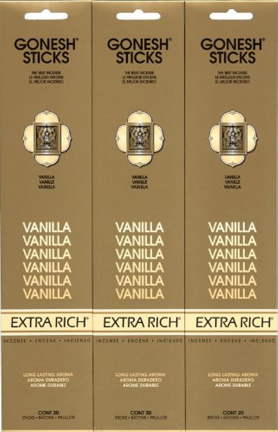 フォルダやさしく放出GONESH  VANILLA バニラ  20本入り X 3パック (60本)