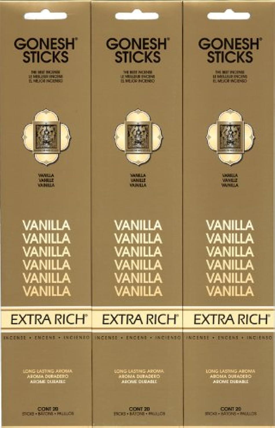 重々しいナインへ表現GONESH  VANILLA バニラ  20本入り X 3パック (60本)