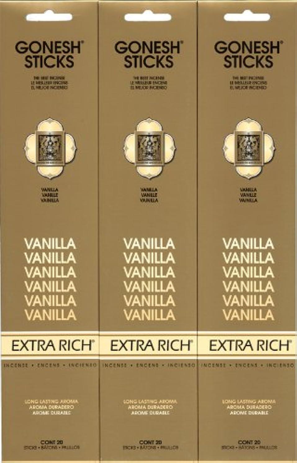 威信クラスコストGONESH  VANILLA バニラ  20本入り X 3パック (60本)