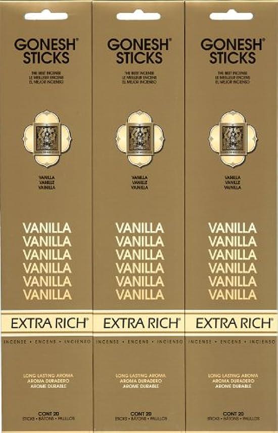 保持するランチョンインストールGONESH  VANILLA バニラ  20本入り X 3パック (60本)