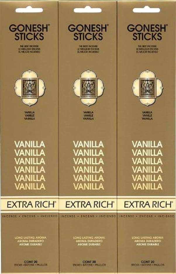 シェトランド諸島誰でも立ち寄るGONESH  VANILLA バニラ  20本入り X 3パック (60本)