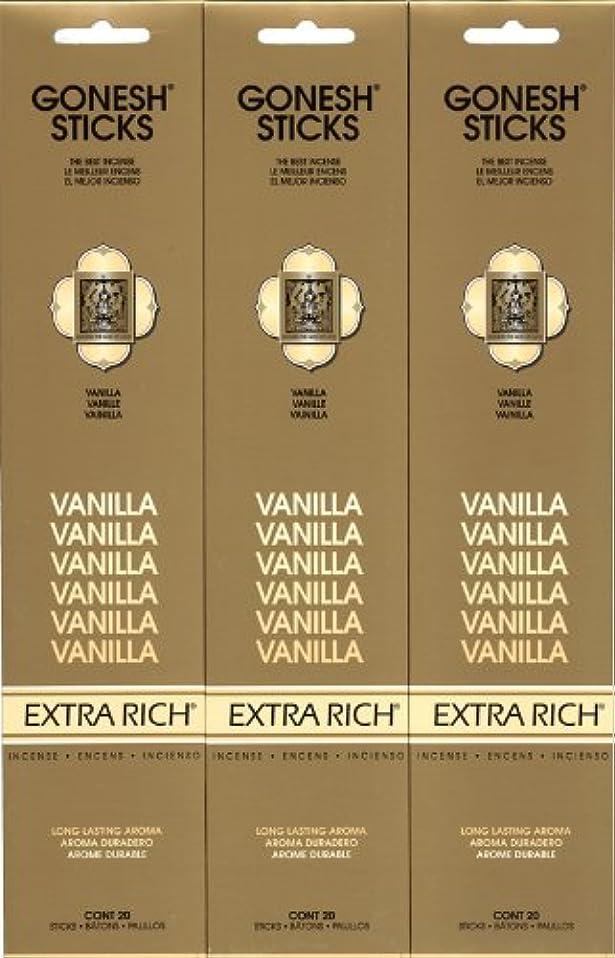 寄付するインペリアルクロスGONESH  VANILLA バニラ  20本入り X 3パック (60本)