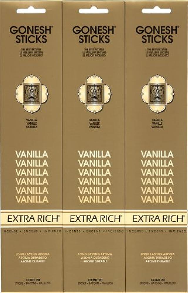 準備証明書ラベンダーGONESH  VANILLA バニラ  20本入り X 3パック (60本)
