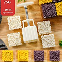 50グラム63グラム75g100g花Mooncake金型セットDIY MooncakeツールプラスチックペストリーケーキプランジャーハンドプレスMooncake金型ベーキングツール:75g 1M4P