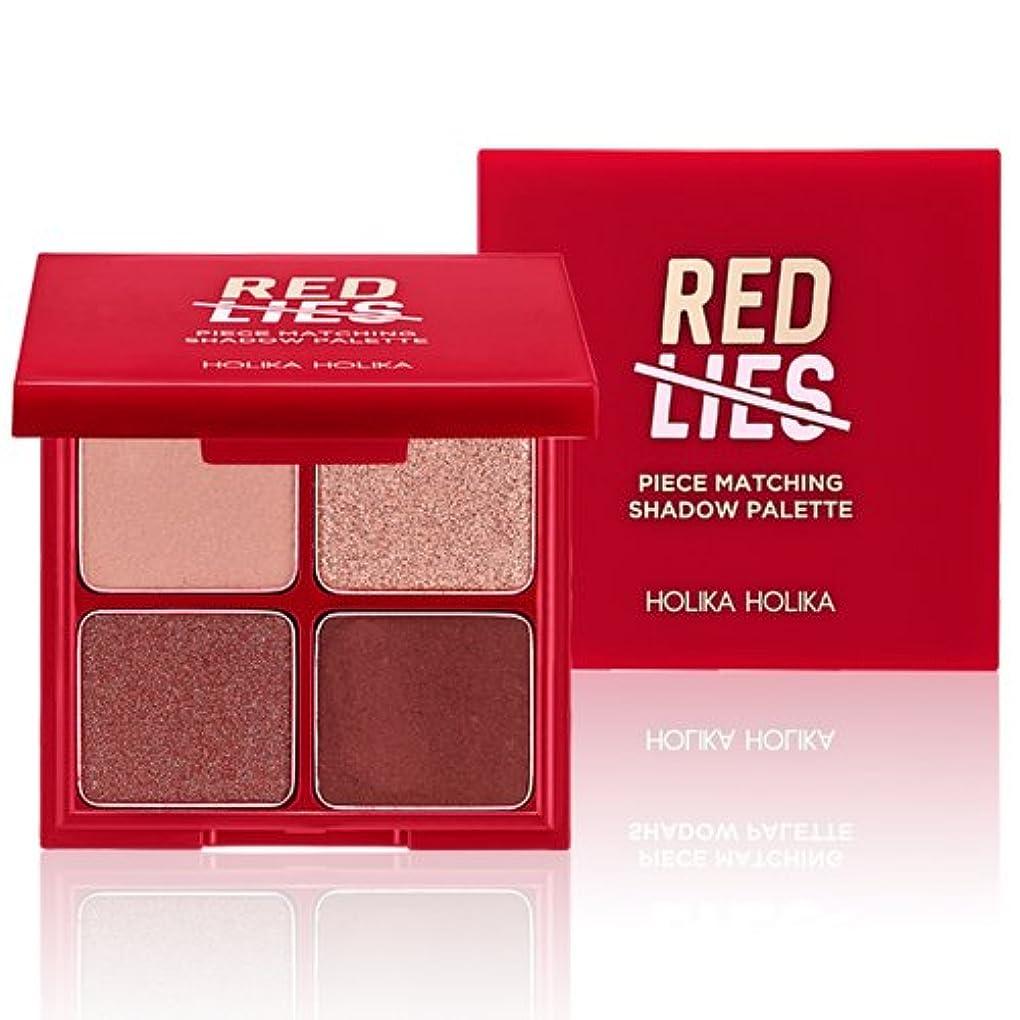 混雑タフ口述[Holika Holika]ホリカホリカ Red Lies Collection ホリデーピースマッチングシャドウ4色?きらきらアイメイク??韓国コスメ/Eye shadow palette [並行輸入品]