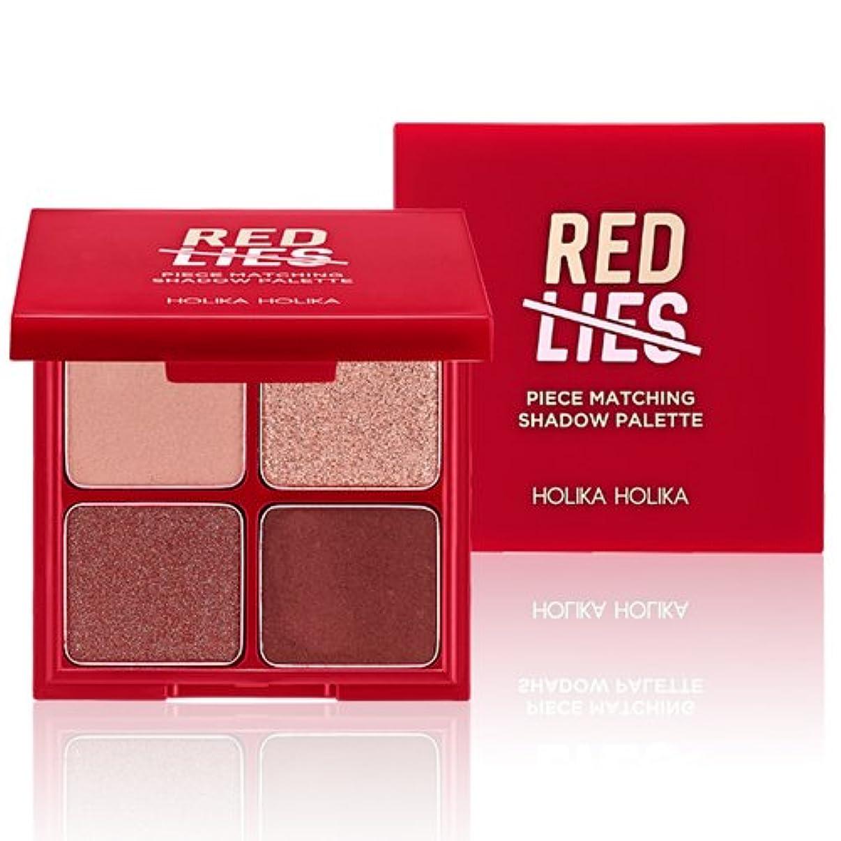 インストラクター平等寄り添う[Holika Holika]ホリカホリカ Red Lies Collection ホリデーピースマッチングシャドウ4色?きらきらアイメイク??韓国コスメ/Eye shadow palette [並行輸入品]