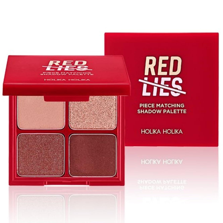 不満鮫舌な[Holika Holika]ホリカホリカ Red Lies Collection ホリデーピースマッチングシャドウ4色?きらきらアイメイク??韓国コスメ/Eye shadow palette [並行輸入品]