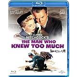 知りすぎていた男 [Blu-ray]