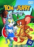 トムとジェリー VOL.10 [DVD]