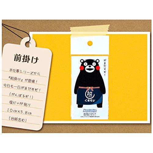 くまモン の ミニ ステッカー / 前掛け / ゆるキャラグランプリ 2011 1位 獲得 熊本 県 の キャラクター / くまもん グッズ 通販