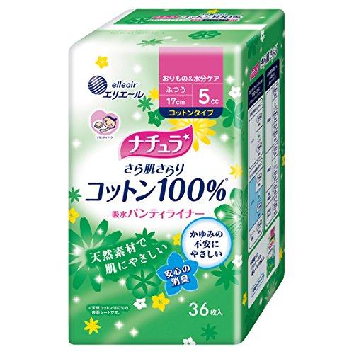 ナチュラ さら肌さらり 吸水パンティライナー (コットンタイプ) 36枚【軽い尿モレの方】