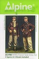 Alpine Miniatures アルパイン 1/35 WWII フランス戦車兵 (2体セット) レジン製フィギュア