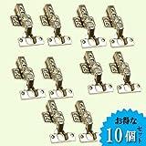 TR03111 ダンパー内蔵/スライド丁番/ワンタッチ(半かぶせ)10個セット