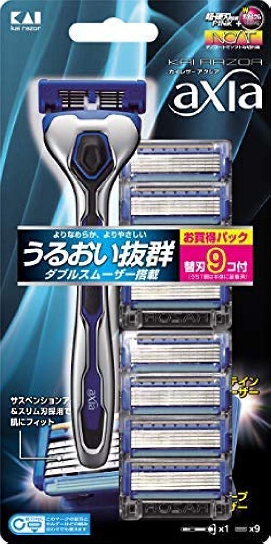 誇大妄想アクセル任意GA0061AX-9BS axia バリューパックスリム(替刃9コ付) × 2個セット