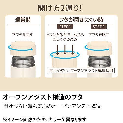 サーモス『真空断熱スープジャー(JBQ-401)』