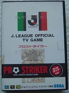 Jリーグプロストライカー MD 【メガドライブ】