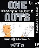 ONE OUTS 19 (ヤングジャンプコミックスDIGITAL)