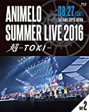 Animelo Summer Live 2016 刻-TOKI- 8.27[KIXM-1033/4][Blu-ray/ブルーレイ]