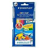 ステッドラー 色鉛筆 ノリスクラブ 水彩色鉛筆 12色 144 10NC12P