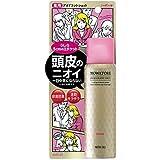 モワトレ 薬用デオドラントショット シャボン (医薬部外品) × 48個セット